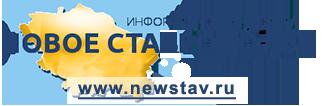 Новое Ставрополье